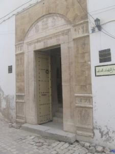 Maison des associations culturelles